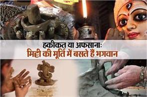 murti pujan is hindu dharm
