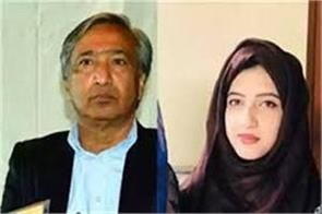 tarigami congratulate the daughter of shabir shah