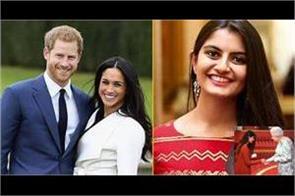royal wedding indian women wore sari in royal wedding