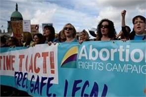 ireland sets 25 may for historic abortion referendum