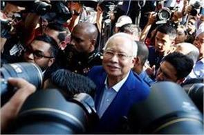 raid on the premises of former prime minister of malaysia seized 30 million