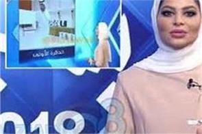 kuwait woman tv host suspended after calling male colleague handsome