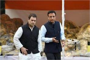 congress to celebrate betrayal on may 26
