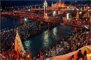 kumbh mela will be announced crores of devotees will be included
