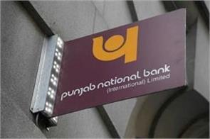 pnb suffered a loss of rs 13 417 crore to the nirav modi scam