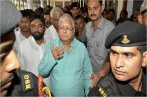 lalu asks for 5 days parole for son marriage