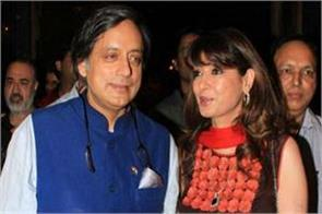 sunanda pushkar congress shashi tharoor patiala house court