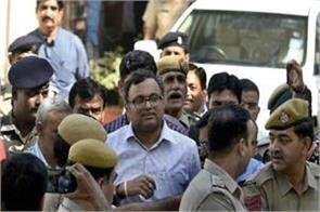 supreme court allowed karti chidambaram to go abroad