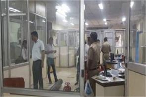theft in uco bank in allahabad