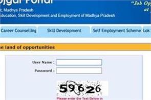 launch of  my mp employment portal  to provide employment to youth