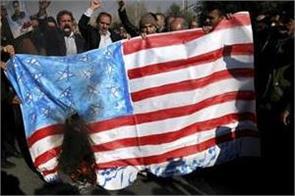 iranian lawmakers burn us flag