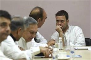 congress leaders gave information to rahul gandhi about karnataka