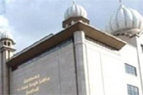 row over shifting of guru granth sahib in nz dishonour to turban in uk