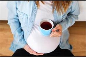 risk for pregnant women who drink tea