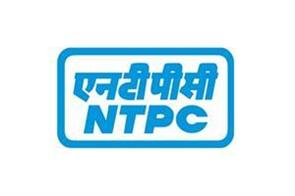 ntpc clears solar energy auction plan till june