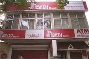 south indian bank up 51 1