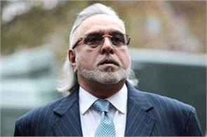 order to seize properties of vijay mallya in money laundering case