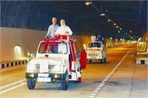 narendra modi eee delhi meerut expressway nitin gadkari