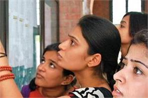 du admission ba program also applies to many applications on one seat