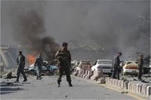 health ministry affirms 10 people died in kabul attack