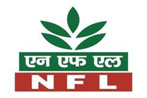 nfl stepped into seed sector other than urea