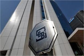 sebi to auction properties vehicles of pancard next month