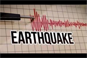 earthquake shocks felt in northern india