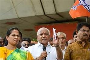 bjp celebrates black day in protest against swami swearing