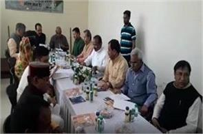 discussion on body elections in bjp core group meeting