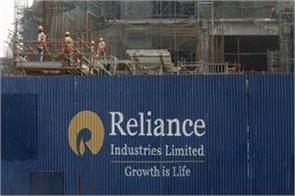 ril good days to come brokerage positive