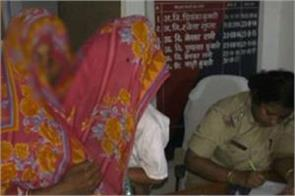 a minor boy committed rape a six year old girl