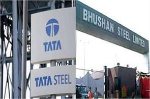 nclat asks tata steel if it will pay dues of bhushan steel