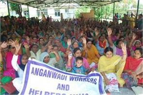 anganwari workers strike entered in 63rd day