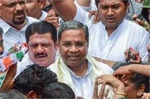 siddaramaiah blame congress mla kidnaped by bjp