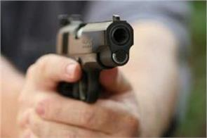 up college s security personnel shot dead