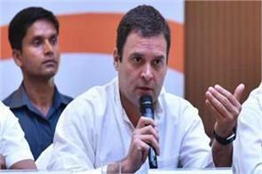 pm to take action against corrupt officials of the ministry of defense rahul