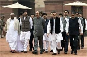 congress eye on goa after karnataka