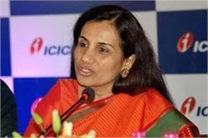 icici bank to formulate new strategy for development