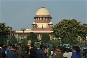 sealing case court rejects center request for amendment