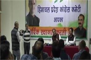 congress talks on jairam