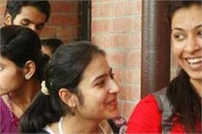 the state government will give 1 lakh candidates to the candidates who pass upsc