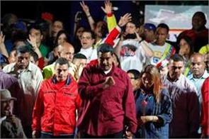 maduro declared winner in disputed venezuela presidential election