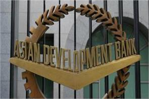 adb to invest in fintech health startup
