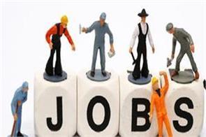 public works department  assam  job salary candidate