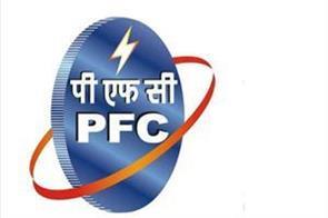 pfc net profit up 936 crores in march quarter