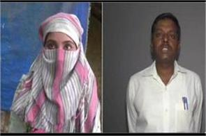 woman accused of raping a bjp mla s son police involv