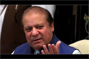 enter treason case against sharif to demand petitions dismissed