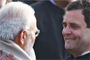 karnataka election bjp narinder modi congres election commission