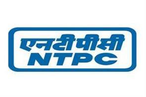 ntpc net profit jumped 41 percent in q4