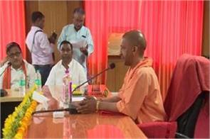 cm yogi meeting with officials